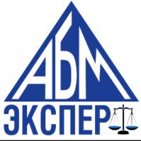 АБМ ЭКСПЕРТ