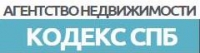 """Агентство недвижимости """"КОДЕКС СПБ"""""""