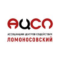 АЦСЛ Ломоносовский