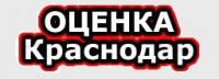 Краснодар - Оценка (ИП)