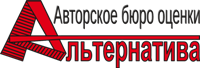 """ООО """"АБ Альтернатива"""""""