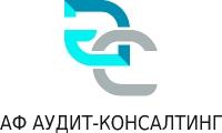 """ООО АФ """"Аудит-Консалтинг"""""""
