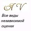 ООО «АВЕКСКОМ»