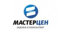 """ООО """"Мастерцен"""""""