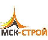 ООО «МСК-Строй»