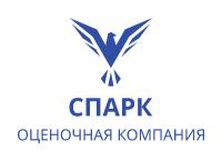 ООО «Оценочная компания «Спарк»