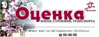 "ООО ""ПКФ Сакура"""