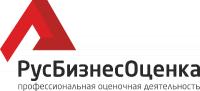 """ООО """"РусБизнесОценка"""""""