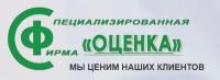 """ООО СФ """"Оценка"""""""