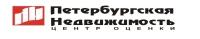"""ООО """"Центр Оценки """"Петербургская Недвижимость"""""""