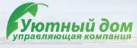 """Управляющие Компании """"Уютный Дом"""""""